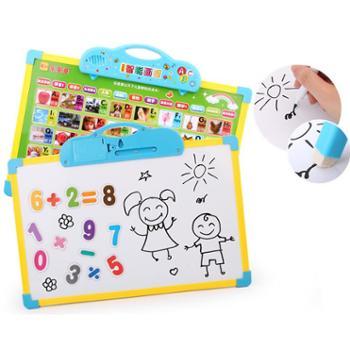 乐童童儿童玩具中英文点读机13合1 +画板 点读画画一体 儿童涂鸦绘画