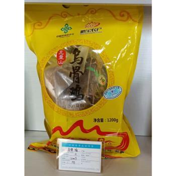 鹏宝农产南涧县无量山乌骨鸡+老母鸡+土鸡+蜂蜜+红糖组合4380g