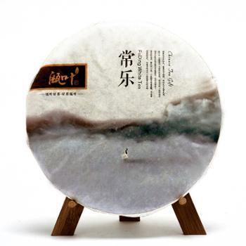 瓯叶紫阳白茶2015年老寿眉白茶饼300g