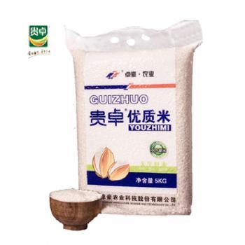 贵卓 优质米 当季新米 5kg 真空包装