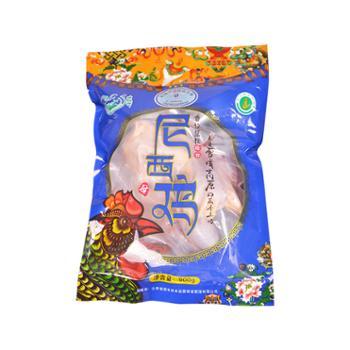 绿林香格里拉尼西鸡(母鸡)净重900g