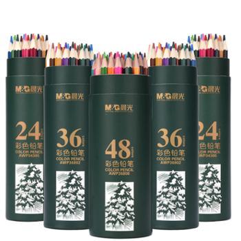 晨光(M&G)文具木质彩铅12/18/24/36/48色单筒装AWP36802