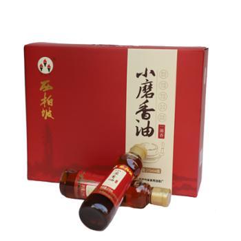 西柏坡小磨香油215ml*4