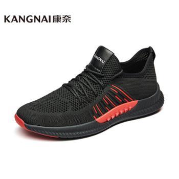 康奈男鞋2020夏季透气飞织运动鞋14293067