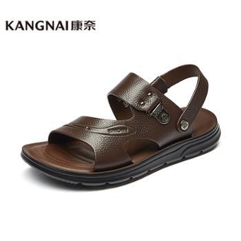 康奈凉鞋男2021夏季新款两用真皮爸爸沙滩鞋