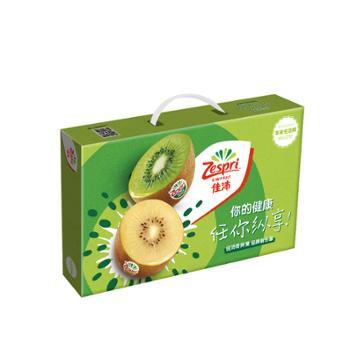 佳沛 新西兰金奇异果20粒 (25~27# 2.4-2.6kg)