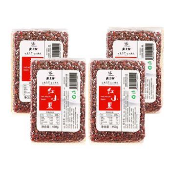 麦上客红小豆真空装450g*4甘肃五谷杂粮
