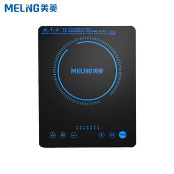美菱/MeiLing 电磁炉 MC-LC2002