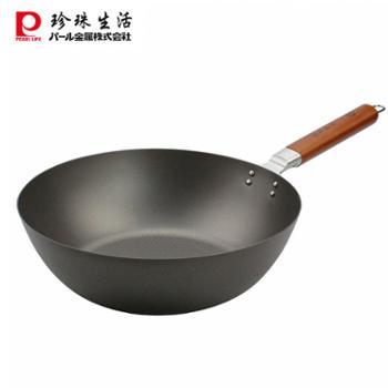 珍珠生活日本进口纯钛锅H-398(直径30cm 深9.2cm)