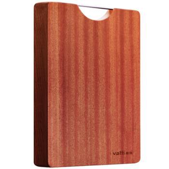 华帝中号加厚整木面板乌檀木菜板实木案板