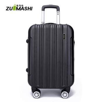 佐马仕ZUOMASHI拉杆箱登机旅行箱万向轮行李密码箱Z-MSX020