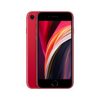 AppleiPhoneSE(第二代)移动联通电信全网通4G手机