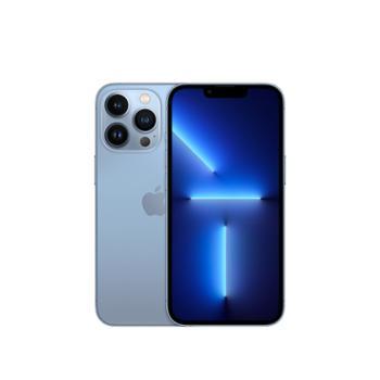 Apple苹果2021款iPhone13ProMax移动联通电信5G手机