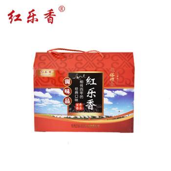 红乐香调味品礼盒4种调料实惠装