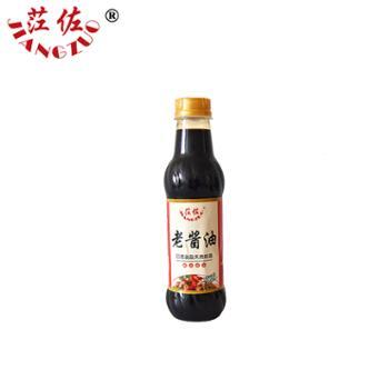 茳佐 老酱油 塑料瓶 500ml