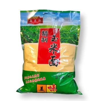 乌兰沟精制玉米面1.9kg