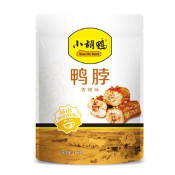 小胡鸭 鸭脖(香辣味) 118g/袋
