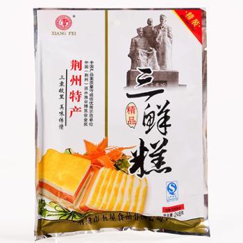 荆州鱼糕三鲜糕250g/袋