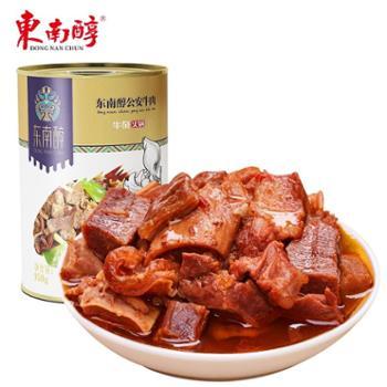 东南醇 湖北公安特产牛杂火锅罐装 950G