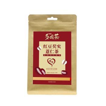 袋泡茶 红豆薏米芡实茶 160gx2袋