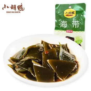 小胡鸭 海带(香辣味) 25G*30袋