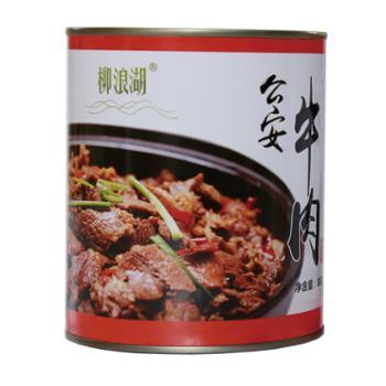 柳浪湖 公安牛肉火锅 800g/罐