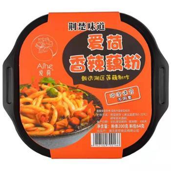 爱荷 香辣藕粉 200g*2盒