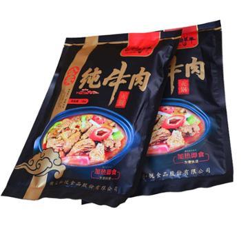 楚鲜丰 湖北特产公安牛肉火锅 1kg/袋