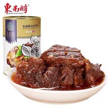东南醇 湖北特产公安东南醇牛肉火锅罐装 950g