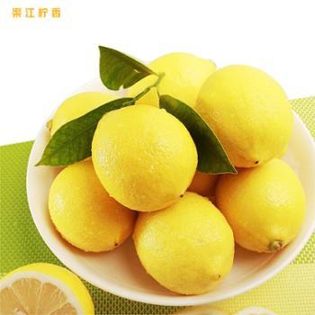渠江柠香 新鲜黄柠檬 2.5kg