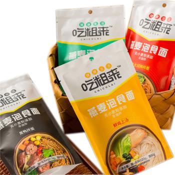 蒙清 燕麦速食面袋装组合 120g*4