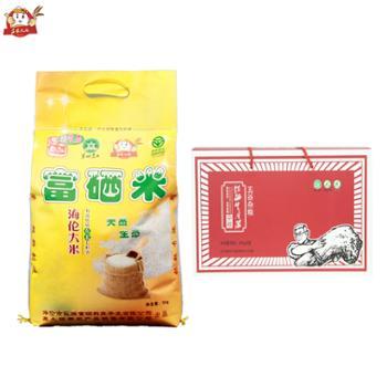 海伦大米 东北长粒香富硒米+五谷杂粮礼盒装 5kg+3.2kg