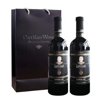 格鲁吉亚皇家酒庄萨别拉维干红葡萄酒礼盒装2支750ml*2