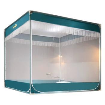 蕊丝坊坐床蚊帐1.5米/1.8米防蚊