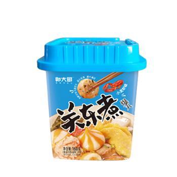 郭大厨小龙虾关东煮中华老字号(160g*6桶)*2箱