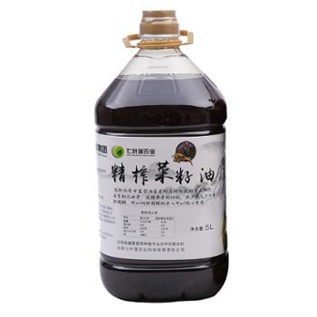七叶莲安康精榨菜籽油5L