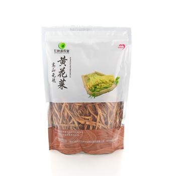 七叶莲高山黄花菜250g