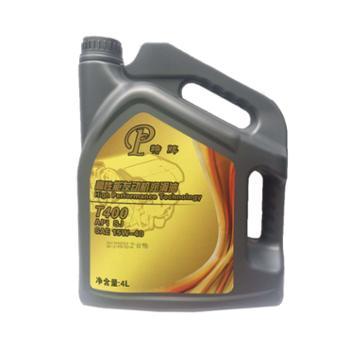 特牌高性能发动机润滑油 4L