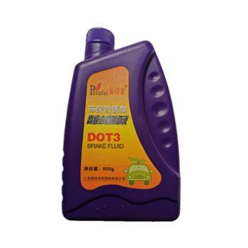 佩特来 高级合成制动液 DOT3 800g