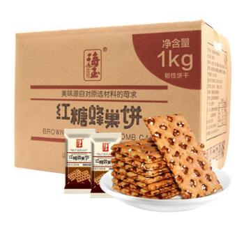 海玉蜂巢脆饼干山西特色糕点1000g整箱