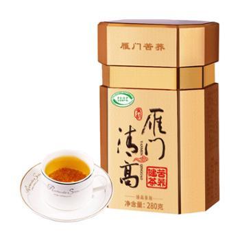雁门清高 有机黑苦荞茶 全胚芽荞麦茶280g