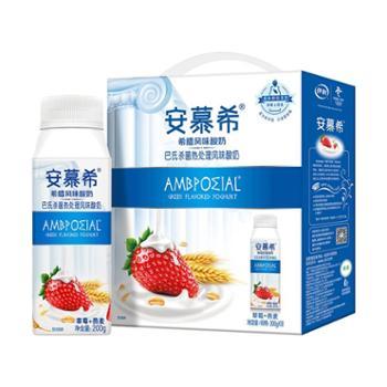 伊利 安慕希草莓燕麦酸奶 200g*10瓶
