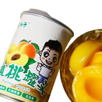 宸小子黄桃罐头425g*5罐