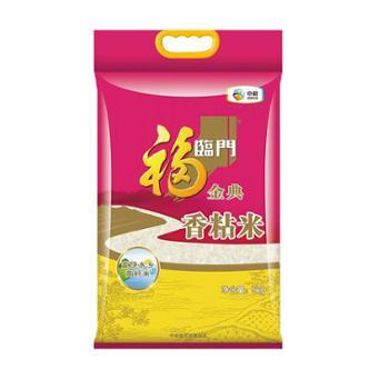 福临门 籼米 5kg