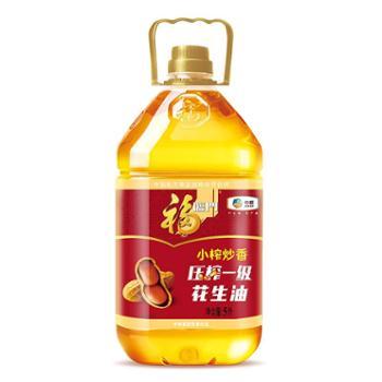 福临门 花生油 5L/桶装