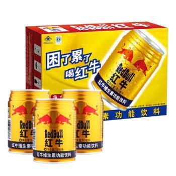本来生活红牛维生素功能饮料250ml*24