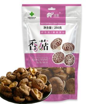 陇象 甘肃合水 精品香菇 250g