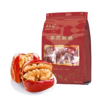 丝路红新疆特产和田大枣枣夹核桃320g/袋