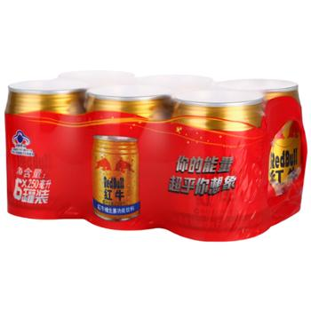 红牛维生素功能饮料六联包250ml*6
