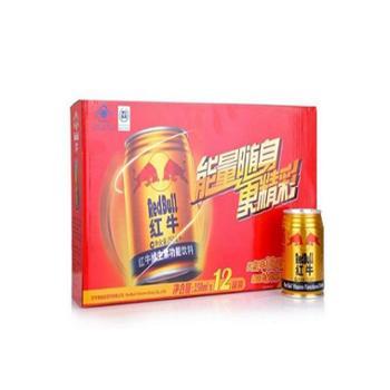 红牛维生素功能饮料(原味型)礼盒250ml*12